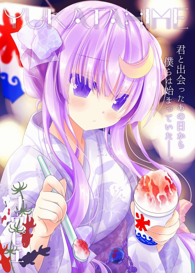 patchy2