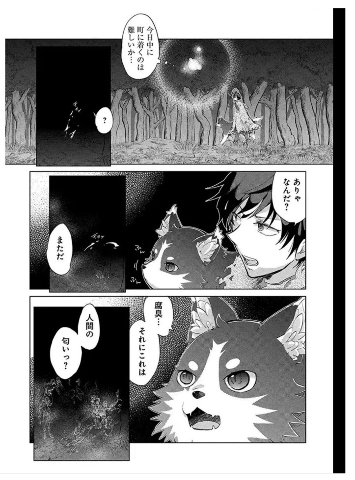 Asley Manga Chapter 2 Page 04-1.jpg