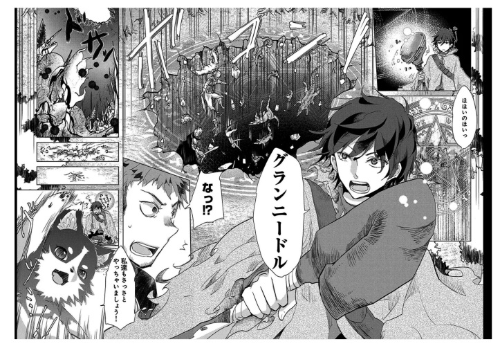 Asley Manga Chapter 2 Page 07 c.jpg