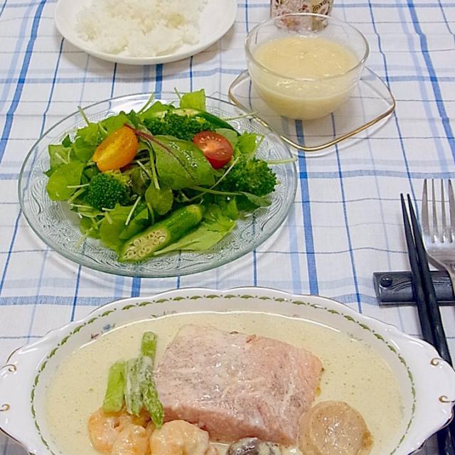Soup Rice Samon