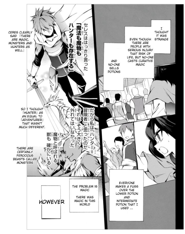 Kaoru Chapter 5 03 a.jpg