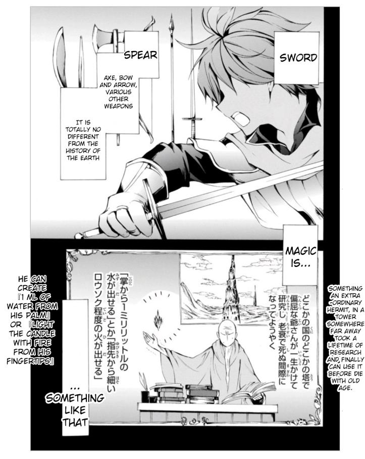 Kaoru Chapter 5 05 a.jpg