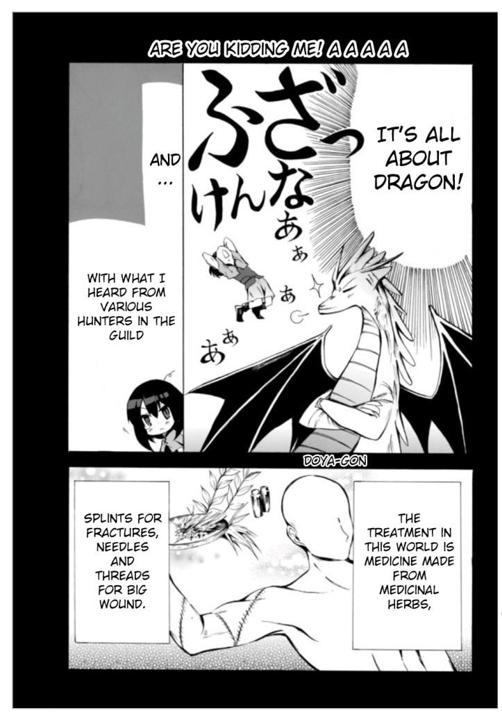 Kaoru Chapter 5 07 a.jpg