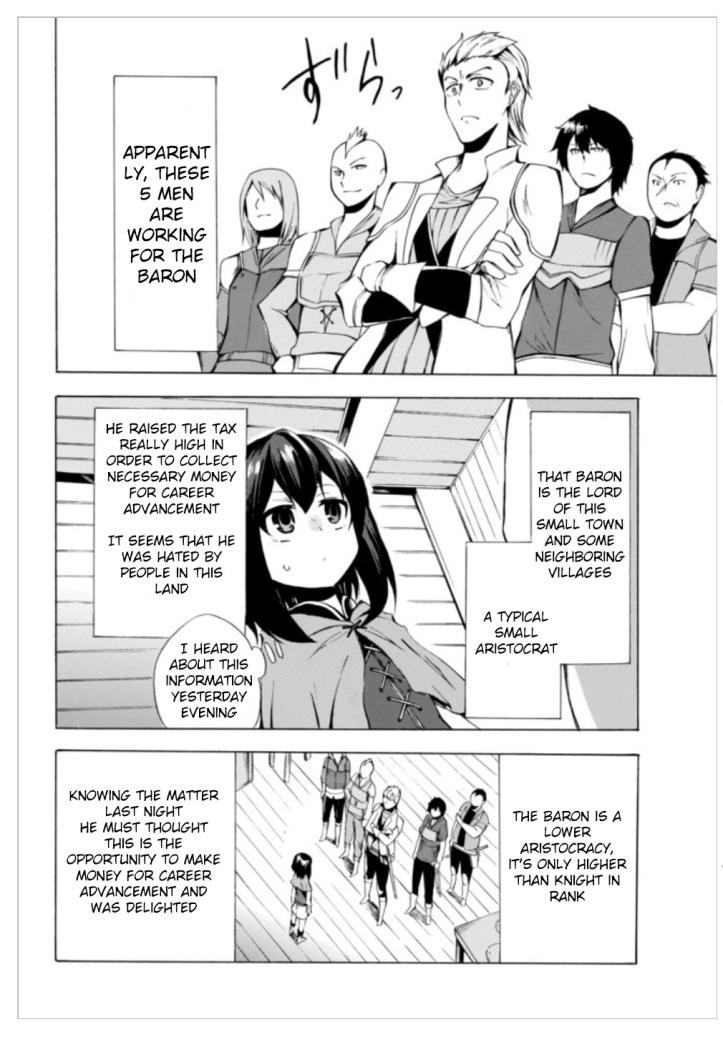Kaoru Chapter 5 12 a.jpg