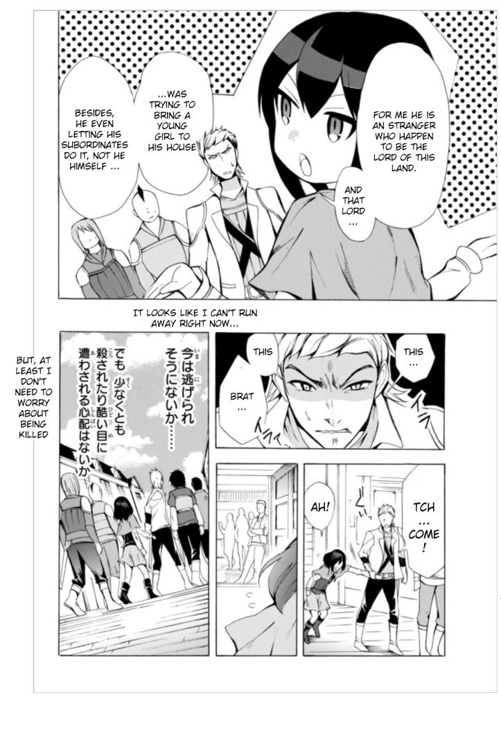 Kaoru Chapter 5 14 a.jpg
