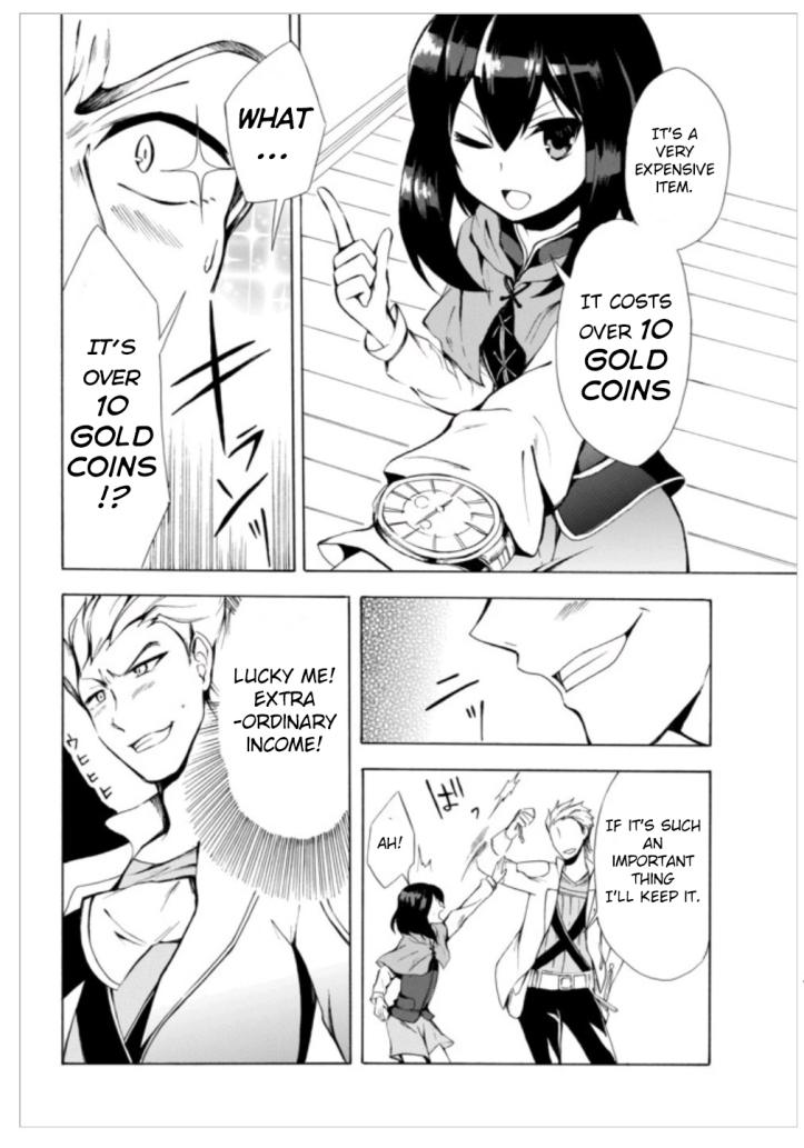 Kaoru Chapter 5 16 a.jpg