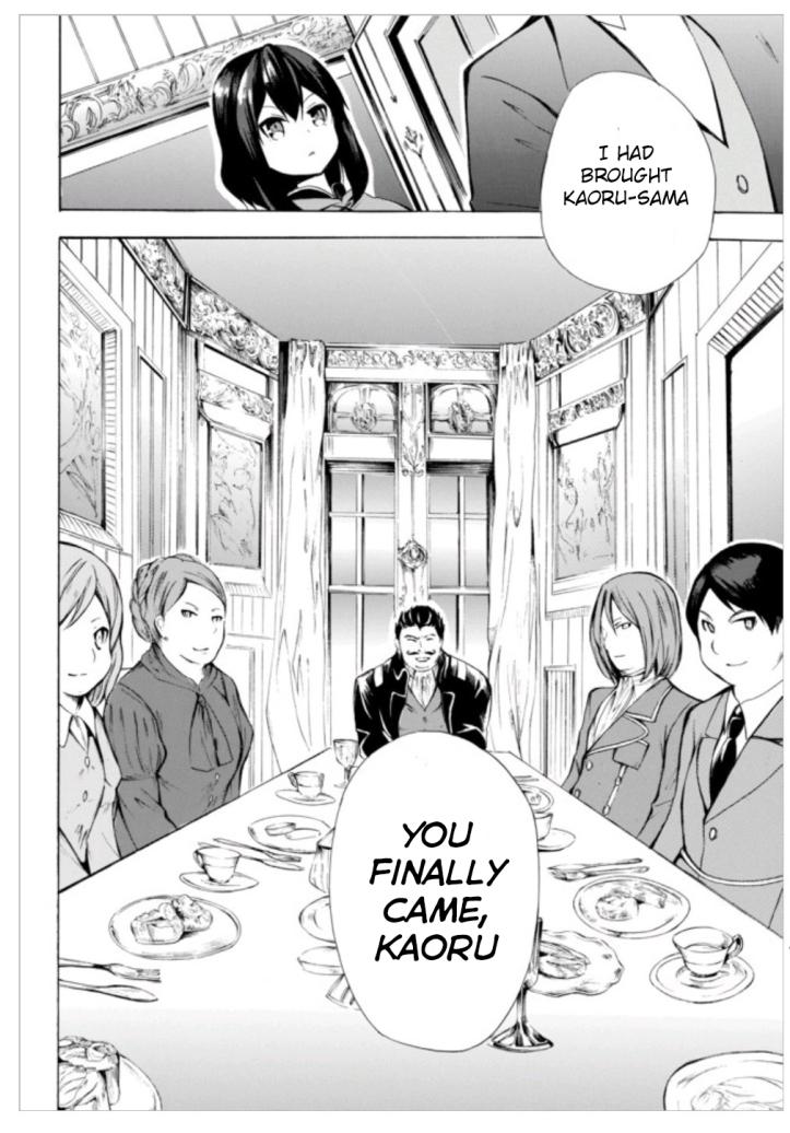 Kaoru Chapter 5 18 a.jpg