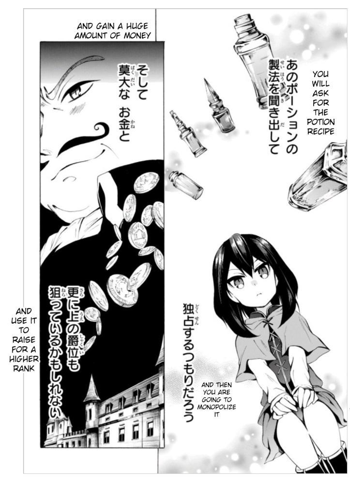 Kaoru Chapter 6 Page 04 a.jpg