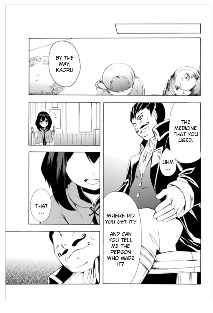 Kaoru Chapter 6 Page 07 a.jpg