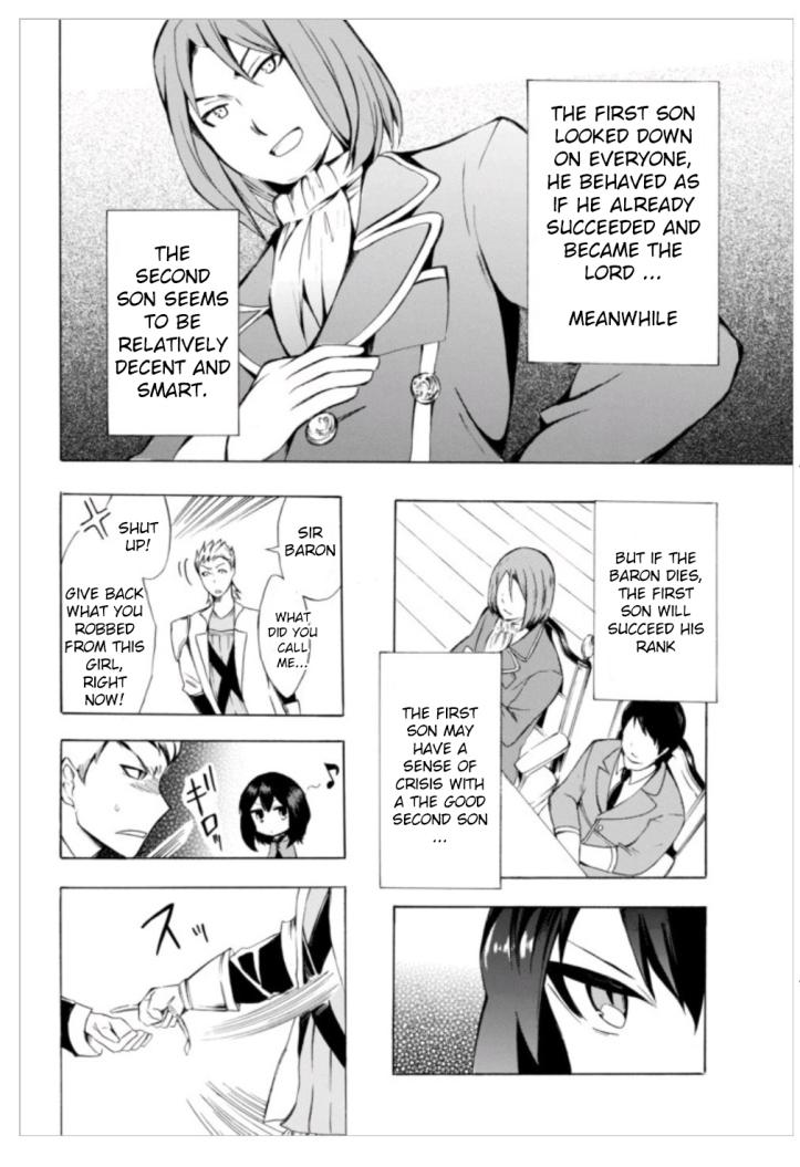 Kaoru Chapter 6 Page 12 a.jpg