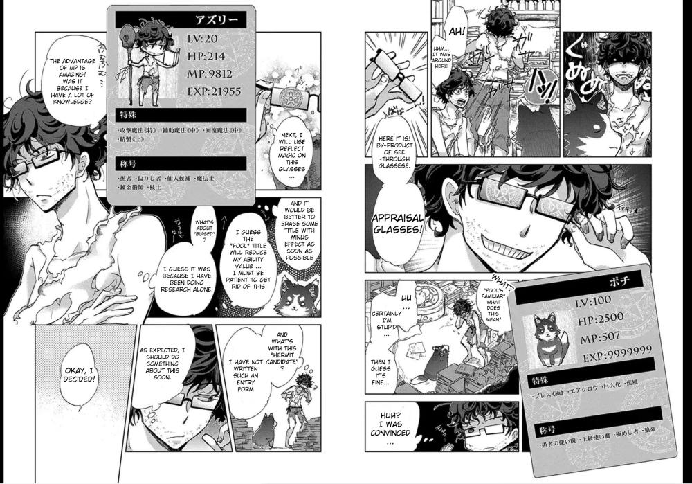 asley manga chapter 1 page 08 c