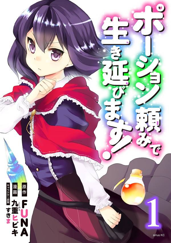 Kaoru Vol 1
