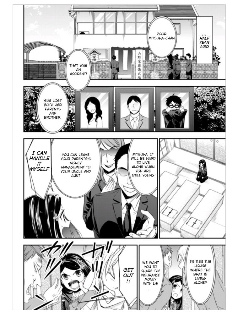 Mitsuha Manga Chapter 1 Page 07 a.jpg
