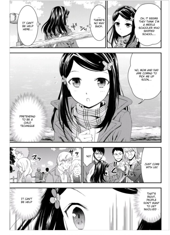Mitsuha Manga Chapter 1 Page 10 a.jpg