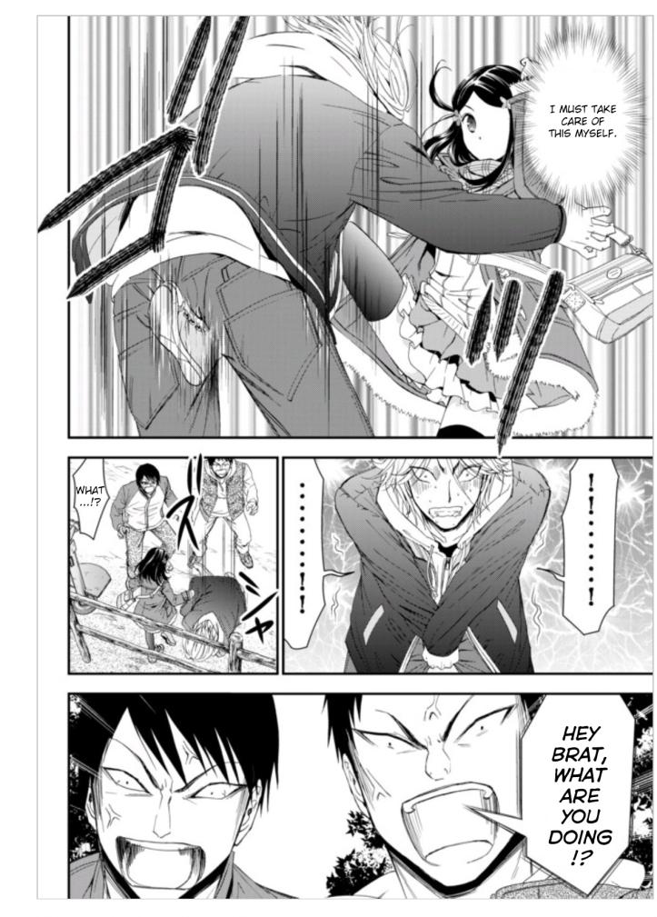 Mitsuha Manga Chapter 1 Page 11 a.jpg