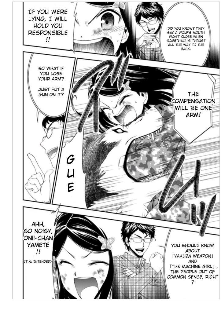 Mitsuha Manga Chapter 2 Page 20 a