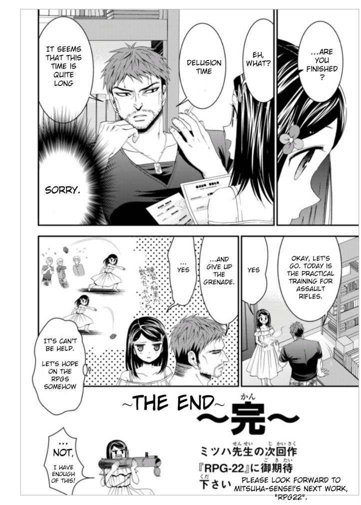 Mitsuwa Chapter 10 Page 09 a.jpg