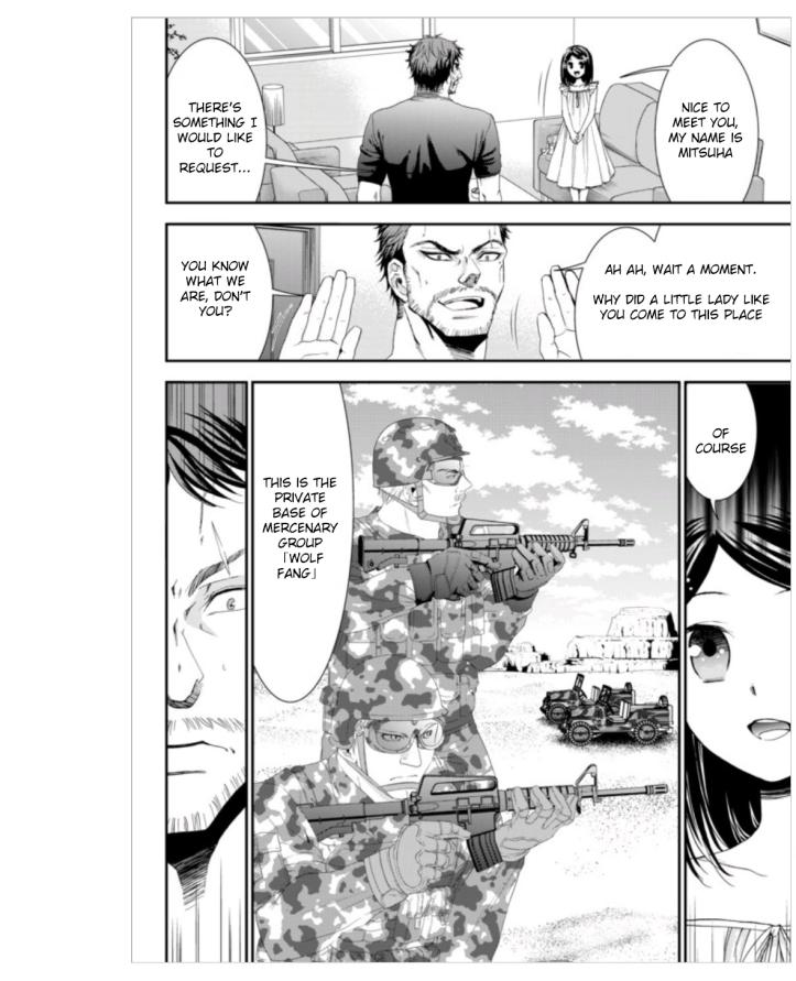 Mitsuwa Chapter 4 Page 20 a.jpg