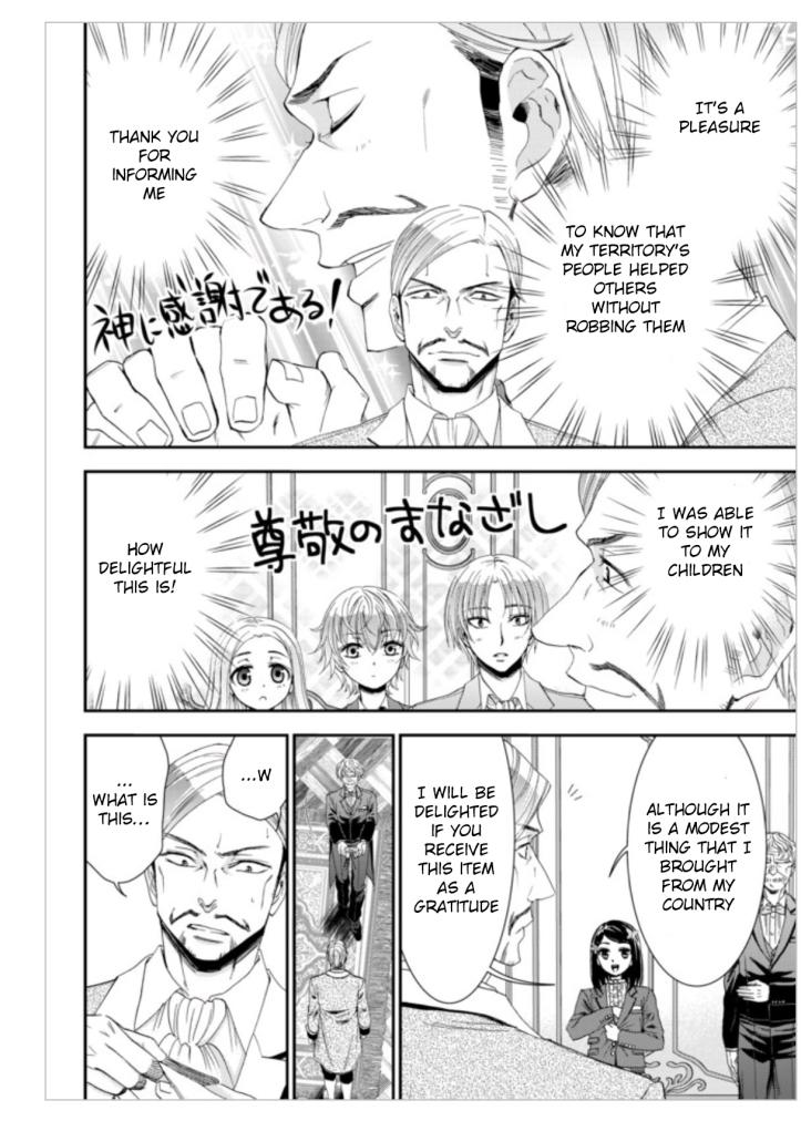 Mitsuwa Chapter 6 Page 04 a.jpg