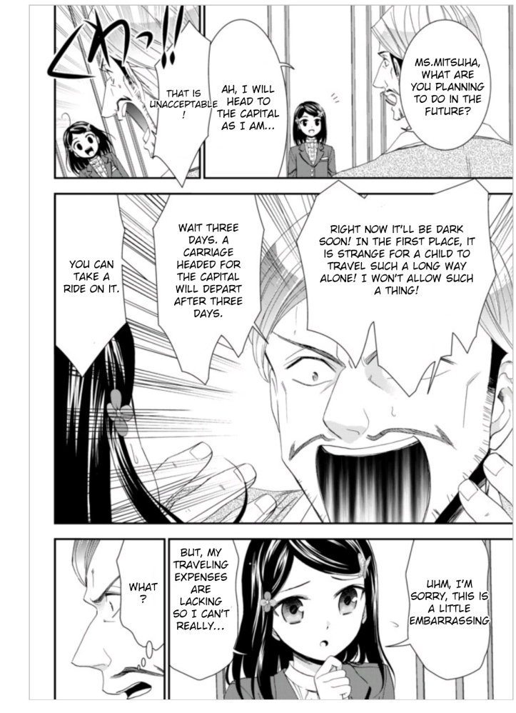 Mitsuwa Chapter 6 Page 06 a.jpg