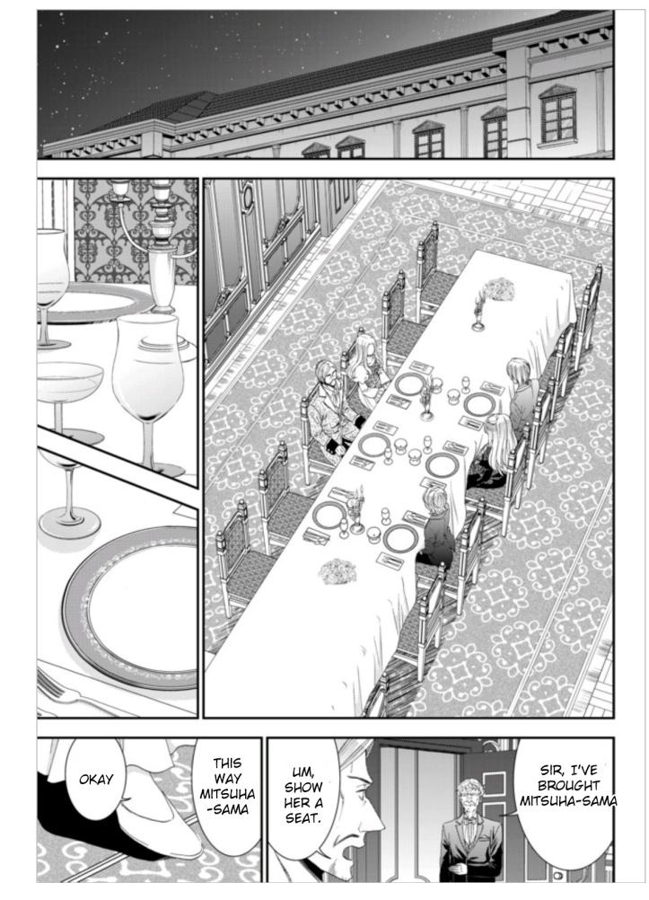 Mitsuwa Chapter 6 Page 11 a.jpg