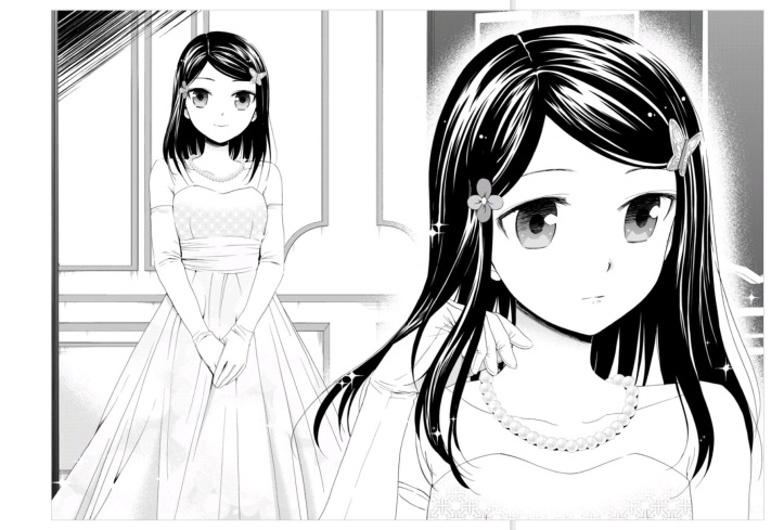 Mitsuwa Chapter 6 Page 12 a.jpg