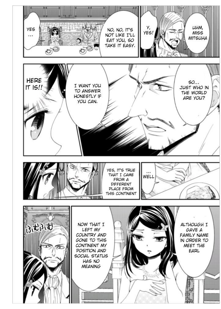 Mitsuwa Chapter 6 Page 15 a.jpg