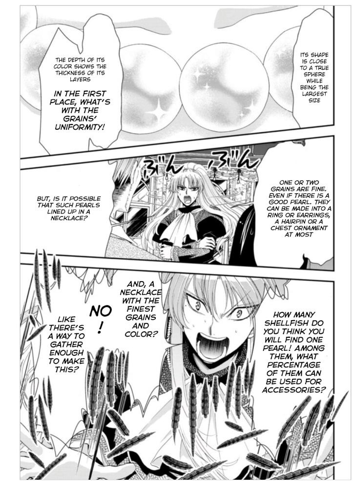 Mitsuwa Chapter 7 Page 03 a.jpg
