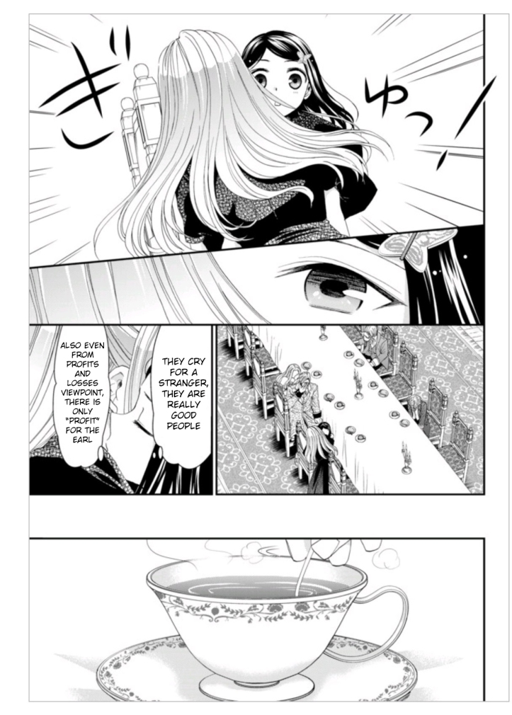 Mitsuwa Chapter 7 Page 09 a.jpg