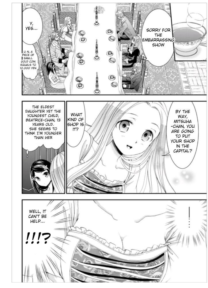 Mitsuwa Chapter 7 Page 14 a.jpg
