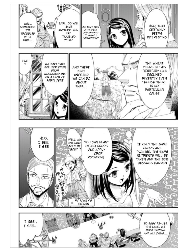 Mitsuwa Chapter 7 Page 16 a.jpg