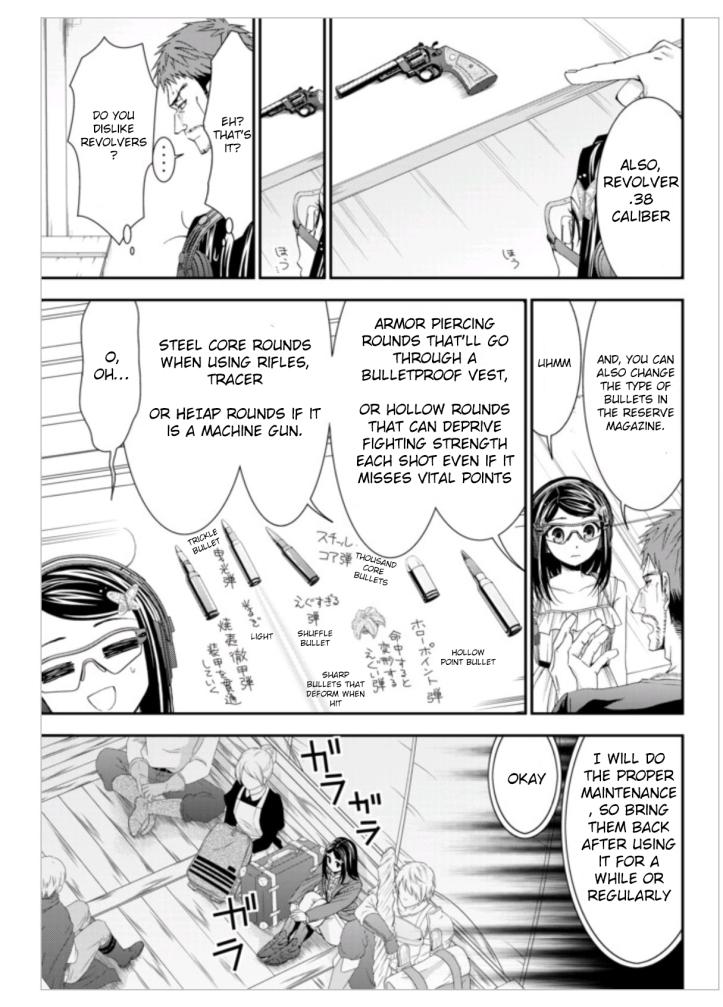 Mitsuwa Chapter 8 Page 13 a.jpg