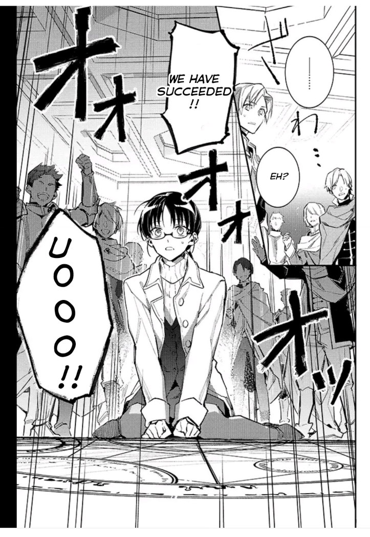 Sei Manga Chapter 1 Page 03 a.jpg