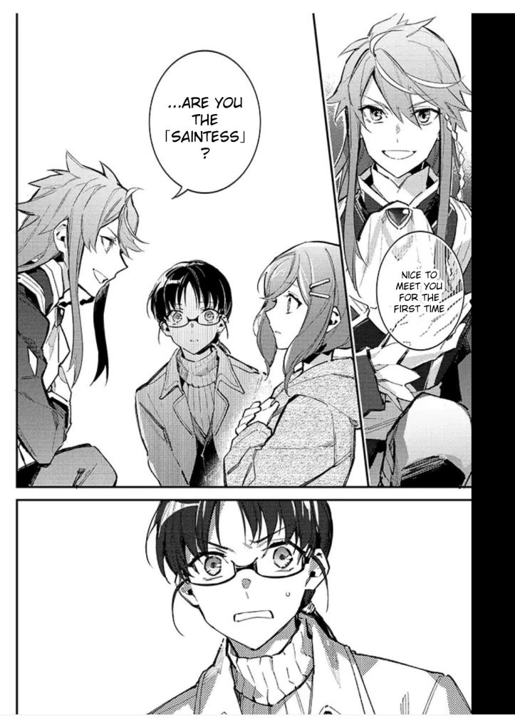 Sei Manga Chapter 1 Page 06 a.jpg