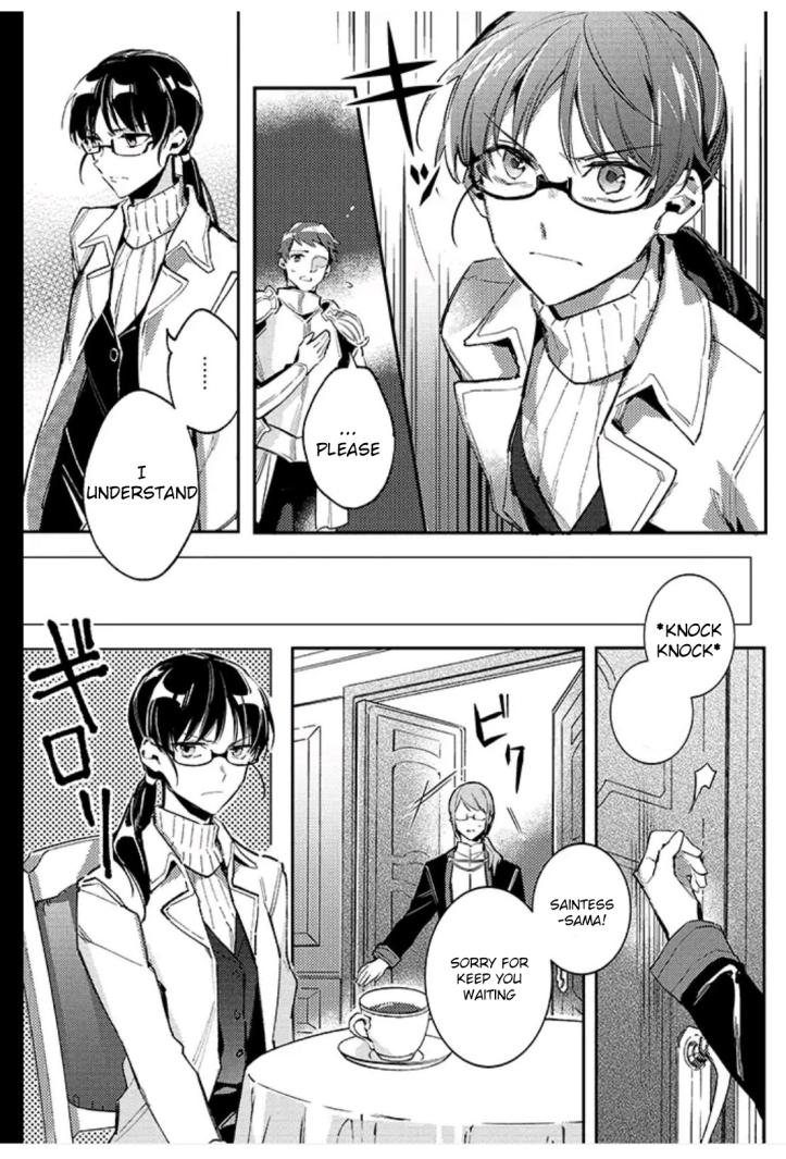Sei Manga Chapter 1 Page 11 a.jpg