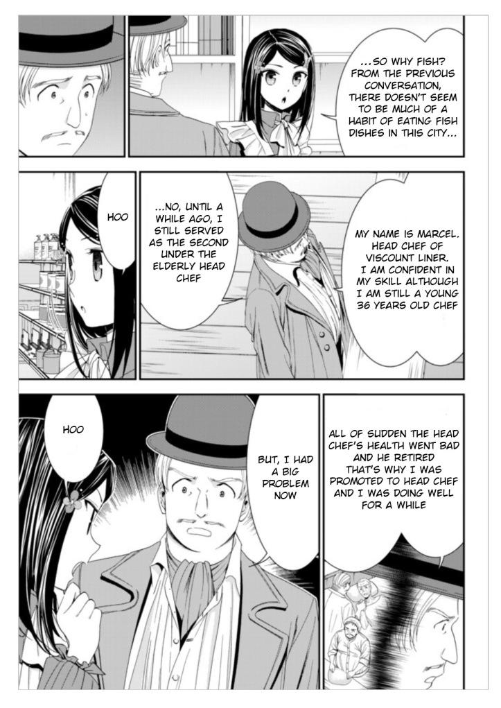 Mitsuha Manga Chapter 12 Page 19 a.jpg