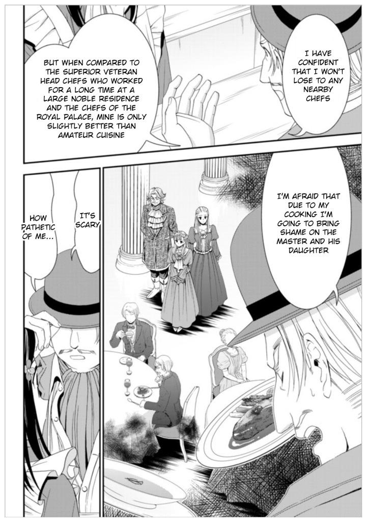 Mitsuha Manga Chapter 13 Page 04 a.jpg