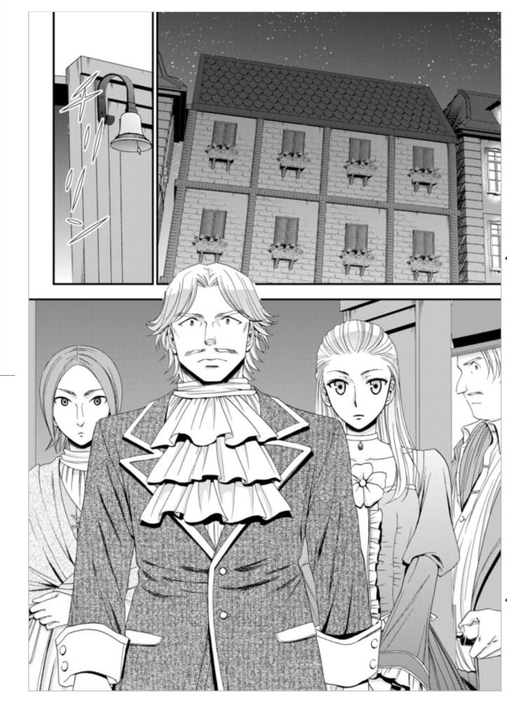 Mitsuha Manga Chapter 13 Page 10 a.jpg