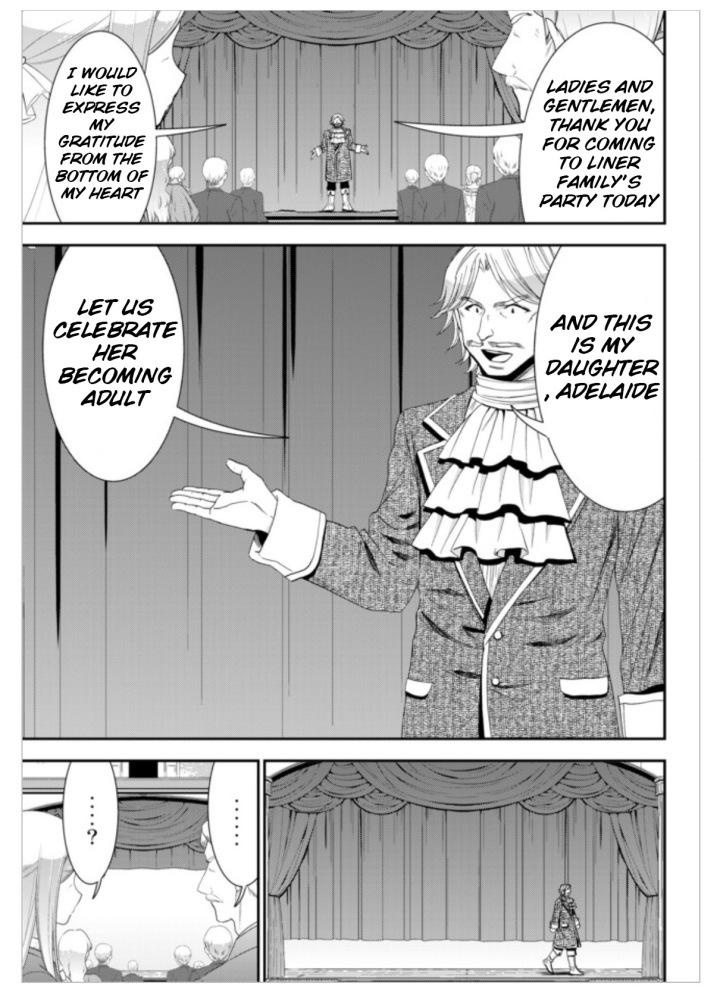Mitsuha Manga Chapter 14 Page 17 a.jpg
