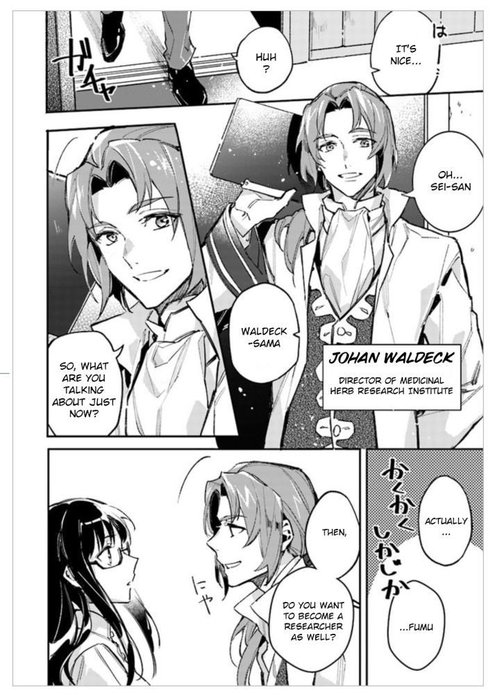 Sei Manga Chapter 1-3 Page 04 a.jpg