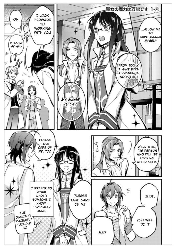 Sei Manga Chapter 1-4 Page 01 a.jpg