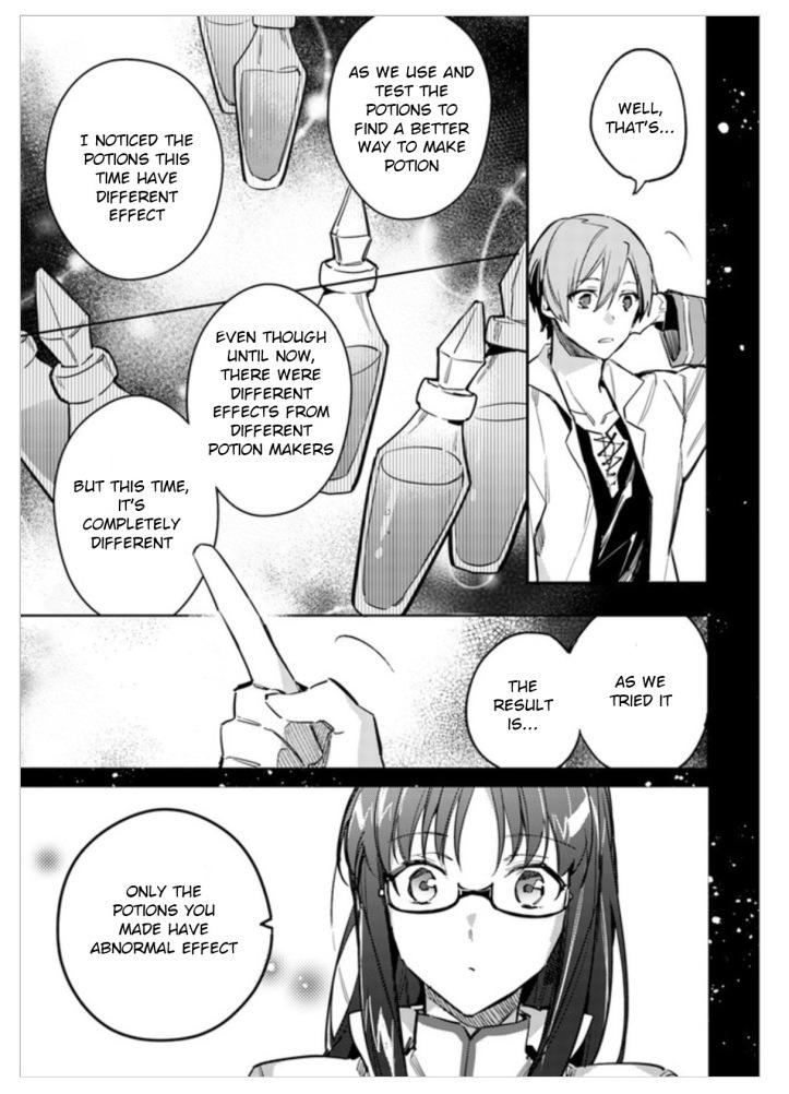 Sei Manga Chapter 2-1 Page 05 a.jpg