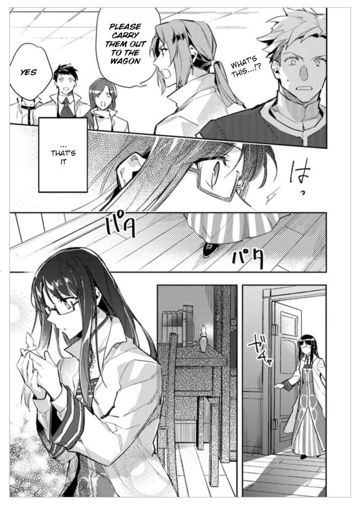 Sei Manga Chapter 2-2 Page 08 a.jpg