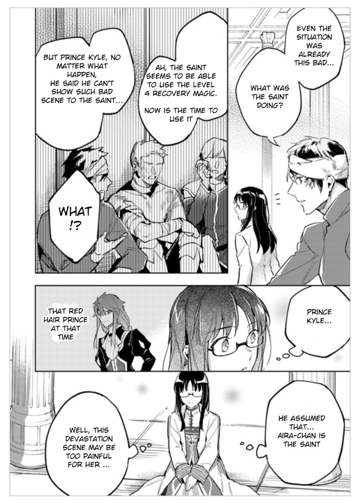 Sei Manga Chapter 2-3 Page 06 a.jpg