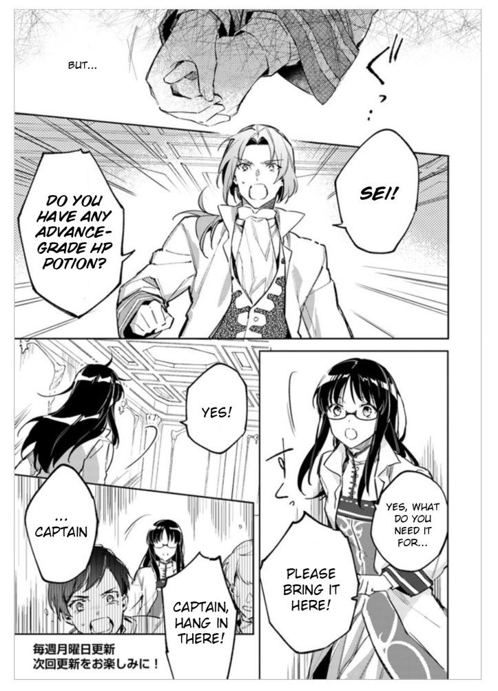 Sei Manga Chapter 2-3 Page 07 a.jpg