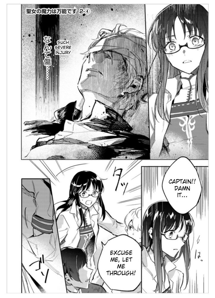 Sei Manga Chapter 2-4 Page 01 a.jpg