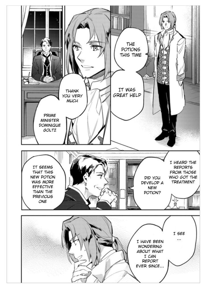 Sei Manga Chapter 2-4 Page 07 a.jpg
