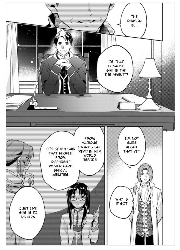 Sei Manga Chapter 2-4 Page 10 a.jpg