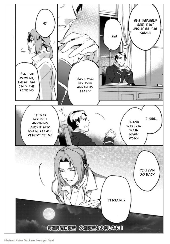 Sei Manga Chapter 2-4 Page 11 a.jpg