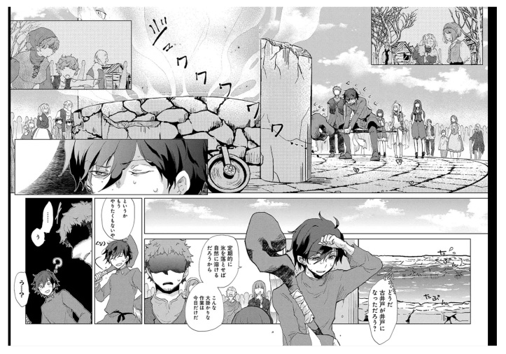 Asley Manga Chapter 04 Page 16 c.jpg